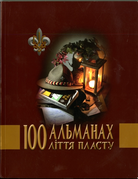 Almanac published for the occasion of the 100th Anniversary of Plast